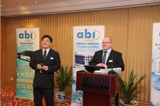 英国ABI产品技术交流研讨会新闻报道