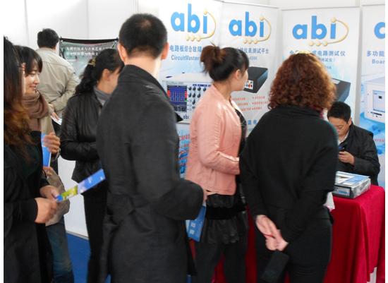 英国ABI总代理-北京金三航科技发展有限公司参加2011首届中国(丹东)国际仪器仪表博览会