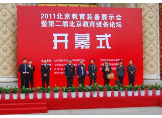北京金三航科技发展有限公司代表英国ABI参加2011北京教育装备展示会